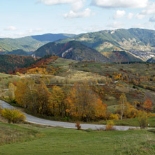 Autumn Landscape, Rhodope Mountains, Smolyan Region