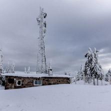 Курорт Пампорово, Връх Снежанка, Смолянска област - Снимки от България, Курорти, Туристически Дестинации