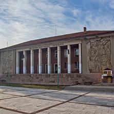 Читалището в Перущица, Пловдивска област - Снимки от България, Курорти, Туристически Дестинации