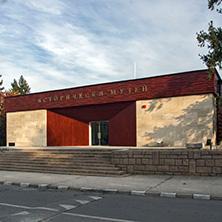 Исторически музей, Перущица, Пловдивска област - Снимки от България, Курорти, Туристически Дестинации
