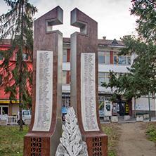 Паметник на загиналите в Балканските и световните войни, Перущица, Пловдивска област - Снимки от България, Курорти, Туристически Дестинации