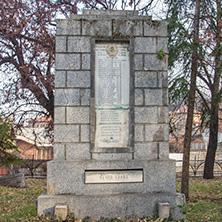 Паметник на загинали Ятаци,   Перущица, Пловдивска област - Снимки от България, Курорти, Туристически Дестинации