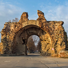 Hisarya, Ruins of  Roman city fortifications, The South gate of fortifications, The Camel, Plovdiv Region