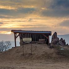 Старосел, гроб на тракийски владетел, Област Пловдив - Снимки от България, Курорти, Туристически Дестинации