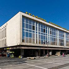 Перник, Главна Улица, Център на града, Област Перник - Снимки от България, Курорти, Туристически Дестинации