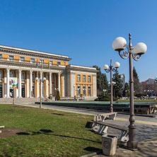 Читалището в Перник, Област Перник - Снимки от България, Курорти, Туристически Дестинации