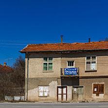 Село Косача, Област Перник - Снимки от България, Курорти, Туристически Дестинации
