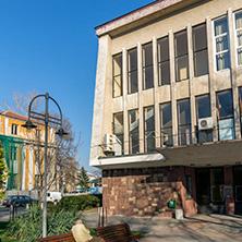 Град Хасково, Център на града, Област Хасково - Снимки от България, Курорти, Туристически Дестинации
