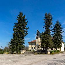 Село Чавдарци, Област Ловеч - Снимки от България, Курорти, Туристически Дестинации