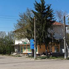Село Крушуна, Област Ловеч - Снимки от България, Курорти, Туристически Дестинации