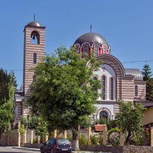Брезник, Област Перник - Снимки от България, Курорти, Туристически Дестинации